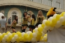Карнавал в День Города, 4 июня 2011 года