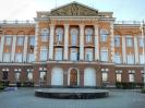 Здание компании Востсибуголь