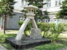 Декоративный уличный фонарь Котодзи-торо