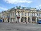 Иркутский областной Театр Юного Зрителя