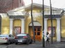 Иркутская областная филармония