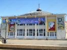 Иркутский Государственный цирк