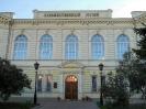Иркутский областной художественный музей