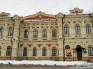 Музей истории города Иркутска