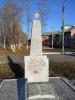Памятник бывшим воспитанникам детской железной дороги погибшим в Великую Отечественную Войну