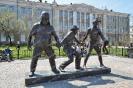 Памятник Трусу, Балбесу, Бывалому