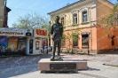 Памятник Юрию Ножикову