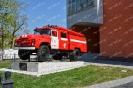 Пожарная автоцистерна ЗИЛ-130