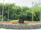 Памятный знак: На этом месте будет установлен бюст Челнокову Николаю Васильевичу