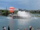День города Иркутска (350 лет)