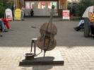 Волшебная виолончель