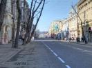Улица Карла-Маркса
