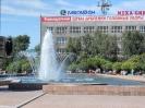 Фонтан на Площади  50 лет Октября