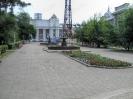 Фонтан у Драмтеатра