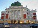Иркутский Академический Драматический Театр им. Охлопкова