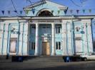 Областной Театр Кукол «Аистенок»