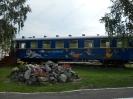 Иркутская детская железная дорога