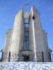 Кафедральный собор Непорочного сердца Божией матери