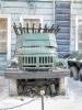 Гвардейский миномет БМ-13 - Катюша