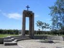 Памятник Солдатам правопорядка в Иркутске