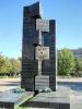 Памятник иркутянам, погибшим при исполнении воинского долга