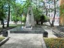Памятник «Выпавшее яйцо» «Монумент российско- японских связей»
