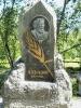 Могила Загоскина М.В