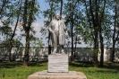 Скульптура В.И.Ленина