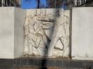 Памятник борцам революции, отдавшим жизнь за власть советов