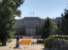 Аллея Ветеранов. Вид на Мемориальный комплекс
