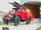 Пожарная автоцистерна ГАЗ - АА