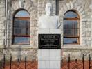 Памятник Хилкову Михаилу Ивановичу